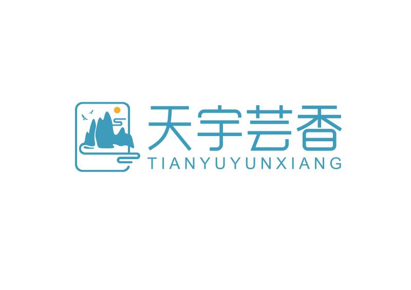 湖北天宇农林开发有限公司