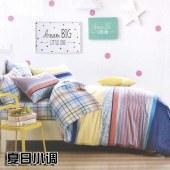 节节高床上用品四件套全棉