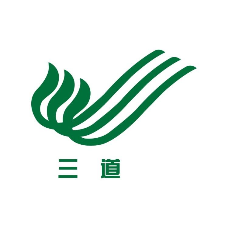 汉中三道中瑞生态农业科技有限公司