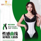 丝若缇娜量子长款女体模