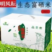 盘锦生态富硒米5kg/箱