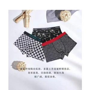 {3条装}海*之家黑白配系列男士舒适中腰平角内裤