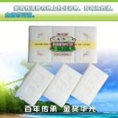 椰子绿 原色植物内衣皂