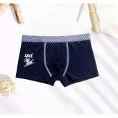 【3条装】海*之家中腰动感明筋舒适透气男士平角内裤