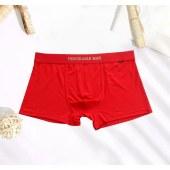 【3条装】海*之家本命年鸿运系列男士舒适平角内裤