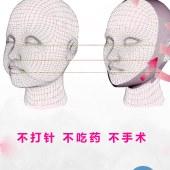 丝若缇娜量子V脸神器