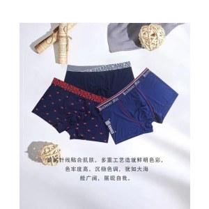 【3条装】海*之家蓝色系列舒适中腰男士平角内裤