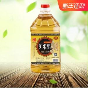 【山西特产】9度米醋