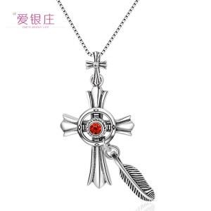 爱银庄 十字架尾羽吊坠