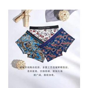【3条装】海*之家热情繁花系列男士舒适中腰平角内裤