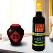 清泉湖5°老陈醋500ml/瓶*2瓶
