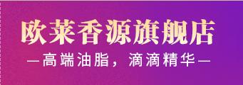 苏州绿香源旗舰店