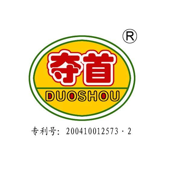 山西叶绿钙茶饮品有限公司