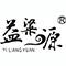 太谷县晋源醋业有限公司