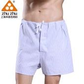 珠珠2条装207男款阿罗裤条纹男居家宽松全棉内裤