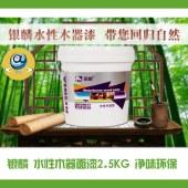 银麟水性木器面漆2.5Kg/桶厂家直销