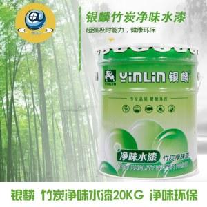 银麟竹炭净味漆绿色环保20Kg/桶厂家直销