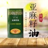 亘珠高原精选纯香胡麻油(亚麻籽油)1L