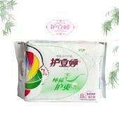 护立婷爱芯版卫生巾