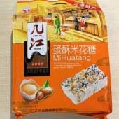 土特产米花糖