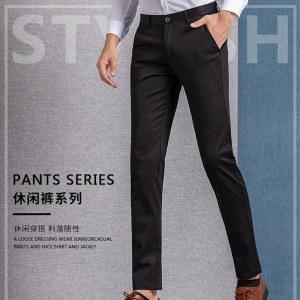 春新款男士中高腰休闲裤