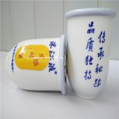 洣江液口杯发酵酒