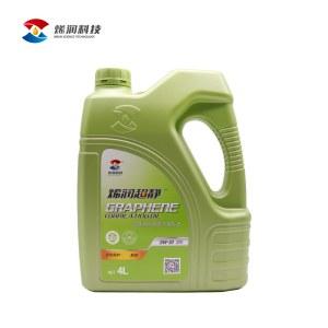石墨烯汽车机油合成型