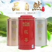 乐轩道红茶