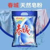 春城天然皂粉