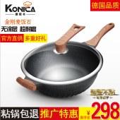 康尼卡锅,锅+铲组合,,德国岩铸无涂层不粘锅。开市2折抢