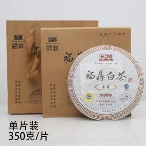 乐轩道福鼎白茶寿眉