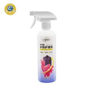 净世界 多功能衣物护理剂500g(1瓶)