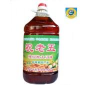 零添加无防腐(非转基因大豆)绿色健康 纯压榨大豆油
