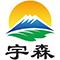 吉林宇森生态农业发展有限公司农安分公司