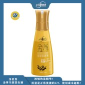 净世界 金尊全效洗衣液740g(1瓶)