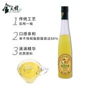 金天柱有机冷榨油茶籽油 山茶油