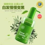 古树山茶麸洗发乳(国际香型)