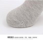 萌甜君防臭袜  精品熏香型礼盒装男袜 5双装