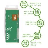 竹蜻蜓竹浆本色卷纸