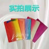 康尔磁  电气石纱巾