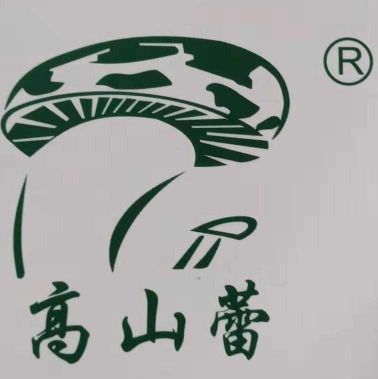 安徽省一品鲜菇业有限公司