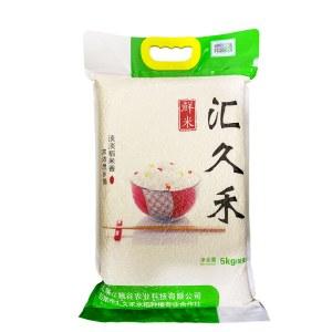 2019新黑龙江五常大米5kg包装