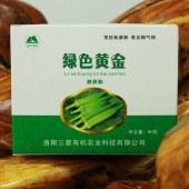 绿色黄金营养餐