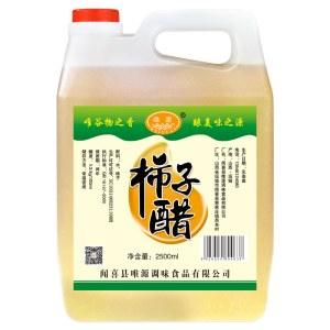 【山西特产】唯源牌柿子醋