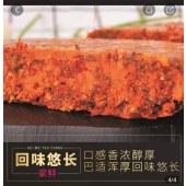 逍遥派火锅底料150克*3袋
