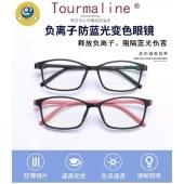 眼镜成人通用款女款 负离子+防蓝光+变色+量子(买一赠一)