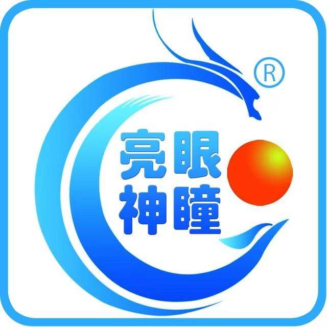 哈尔滨亮眼神瞳生物科技开发有限公司