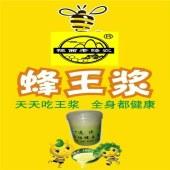 老蜂农  活性蜂王浆