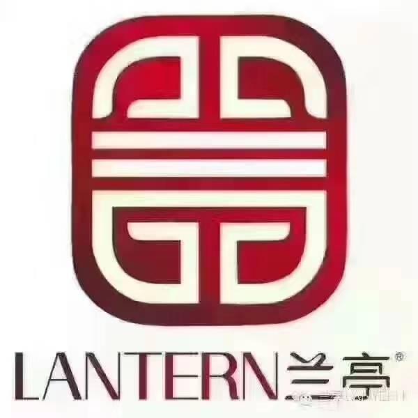 深圳市兰亭科技股份有限公司