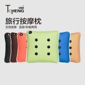 健程 舒压按摩靠枕 M7